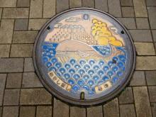 アキシマ・マンホール_640
