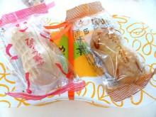ピーナッツ饅頭_640