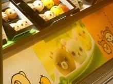 リラックマ饅頭・千代田区_640