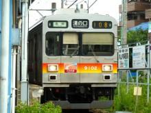 大井町線・東急9000系9102F・世田谷区_640