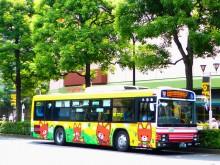 小田急バス・きゅんた_640