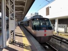 小田急電鉄:ロマンスカー30000系:さがみ_640