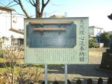 日野市:八坂神社3_640