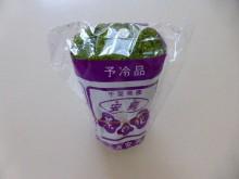 菜の花のつぼみ3_640
