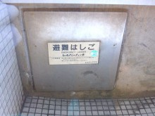 避難ばしご・武蔵野市_640