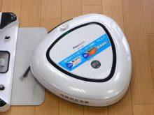 ロボット掃除機「RULO(ルーロ)」(MC-RS1)。 パナソニック_640