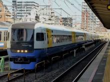 JR東日本255系電車_640
