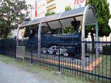 K2型機関車134号・津田沼_640