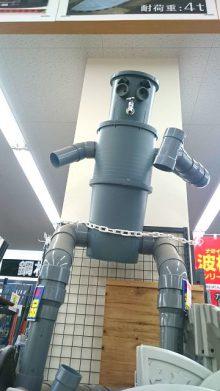 ロボット?_640
