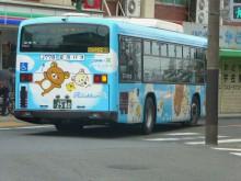 リラックマバス9_640