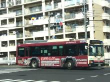 デザインバス4_640