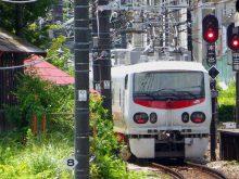 East i(イーストアイ)(JR東日本)軌道総合試験車(検測車)_640