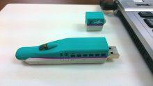 北海道新幹線USB_640